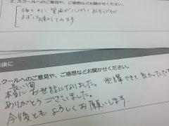 DSC_4786